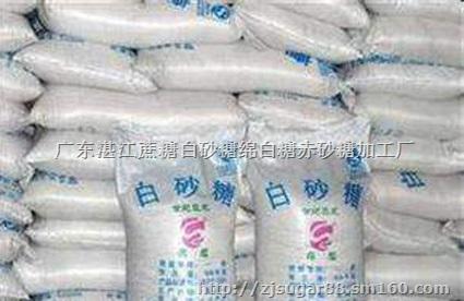【广东湛江全国厂砂糖热销一级白砂糖赤皮皮不用虾用蔗糖抽虾线