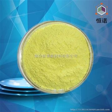 二四氢噻唑基甲酮 CAS:135646-84-3