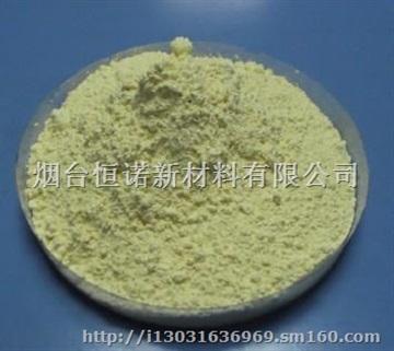 3-噻唑烷硫酮甲酰基-4-二甲胺基