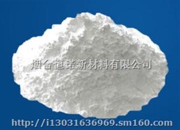 2-5-(3-氯代苯基硫代)-1,3,4-噻二唑