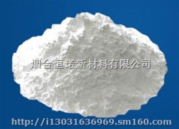 供應2-正己基硫代-1,3,4-噻二唑-5-硫醇
