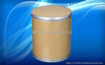硫化物RPS-710 CAS:60303-68-6