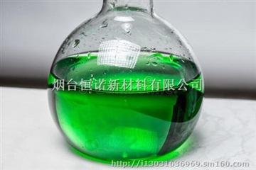 异氰酸硅烷偶联剂907CAS:24801-88-5