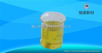 橡膠交聯劑TAIC CAS:1025-15-6