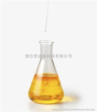 噻唑磷 CAS:98886-44-3