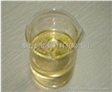 供应有机硅消泡剂HN-301