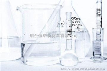 高分子聚醚(PAG)淬火液HNX-105