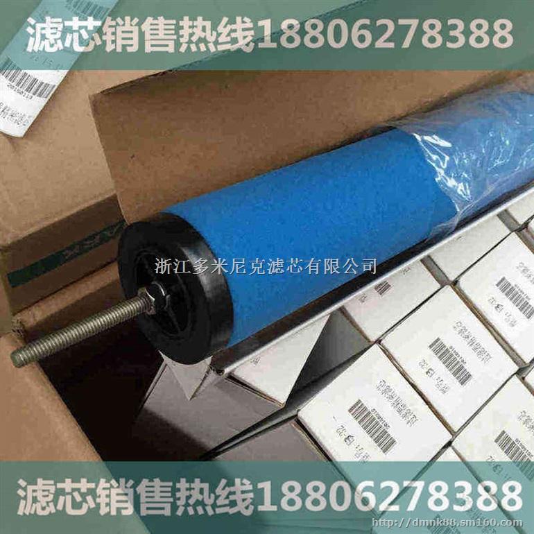 图片technolabtlc0441tlp0165精密滤芯空气过滤器滤芯.