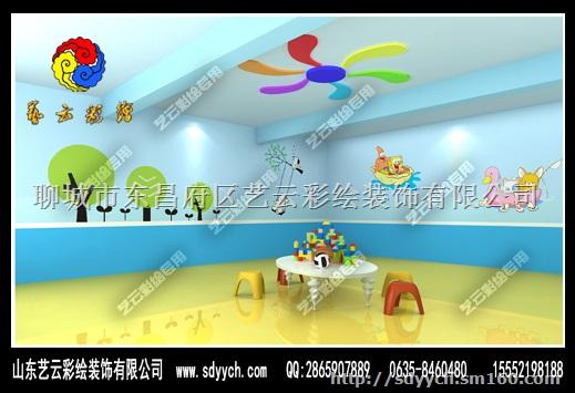 衡阳市耒阳市幼儿园窗户环境布置