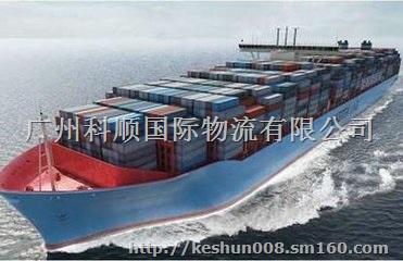 【德国海运散货到港拼箱广州到德国汉堡海运】其他