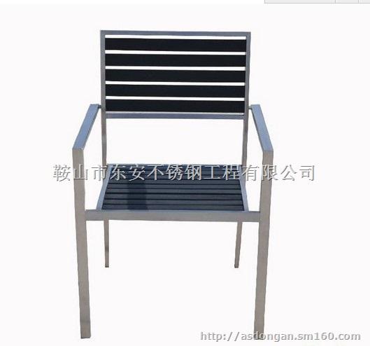 东安定制不锈钢椅子 户外不锈钢家具椅sps-c02图片
