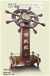 广州环典工艺品有限公司
