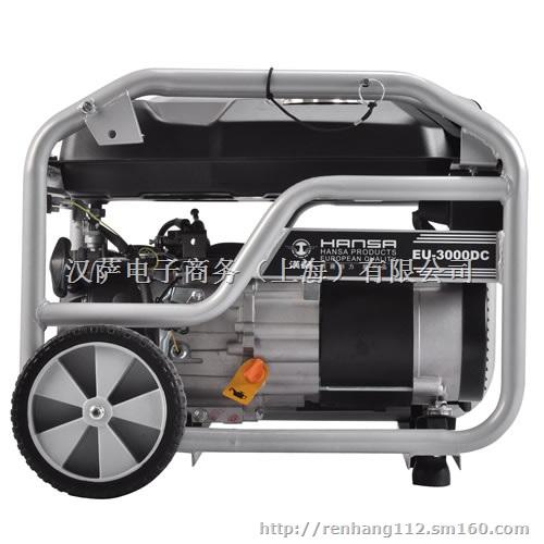 【3kw手启动发电机】其他批发价格