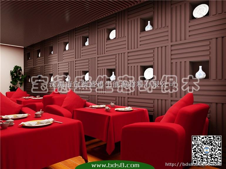宝德盛生态木204*16大长城板是常用的一款长城板多用于各种室内墙面的