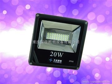LED 足功率 投光灯 5730贴片 20W