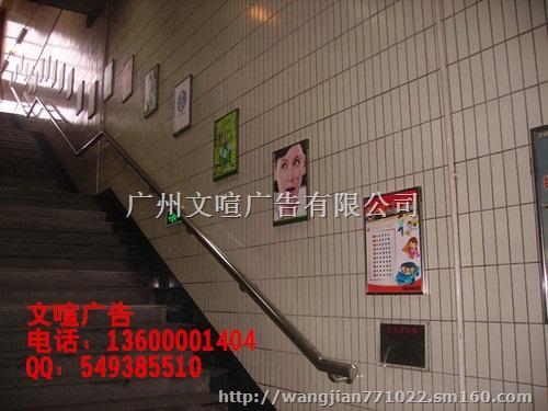 广告牌制作,人行天桥广告牌制作,隧道广告字制作,显示屏制作,钢结构