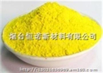 SAMNOX納米高分子潤滑脂抗磨劑DW-512