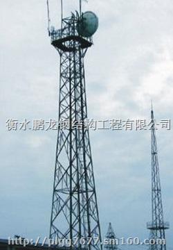 角钢铁塔由塔靴,塔身,避雷塔