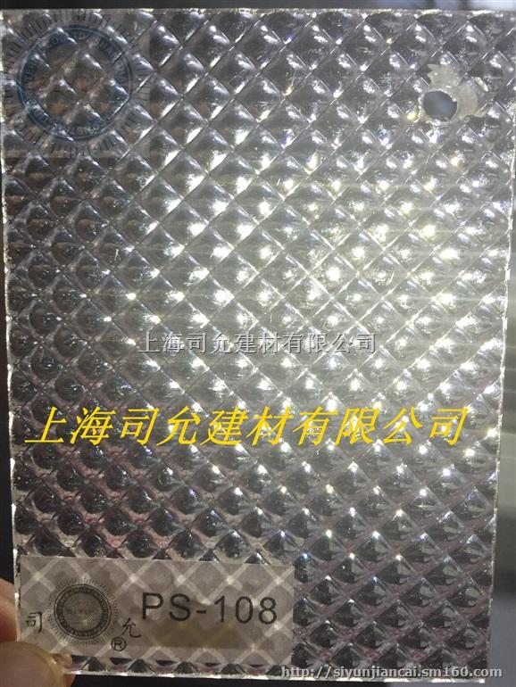 专业生产各类ps板 ps花纹板 ps透明板