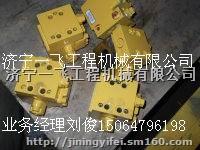 供应小松pc360-7减压阀图片