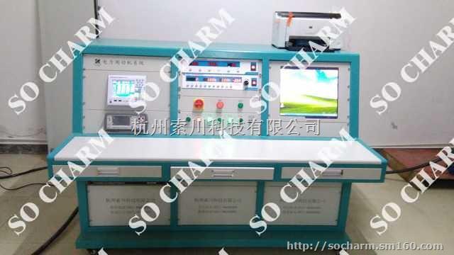 【电动汽车直流牵引电动机测试系统】其他仪器仪表