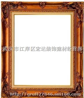 画框,武汉画框批发,红木画框价格
