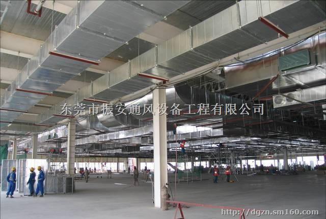 东莞市东坑通风设备工程公司,东坑排气排烟管道安装