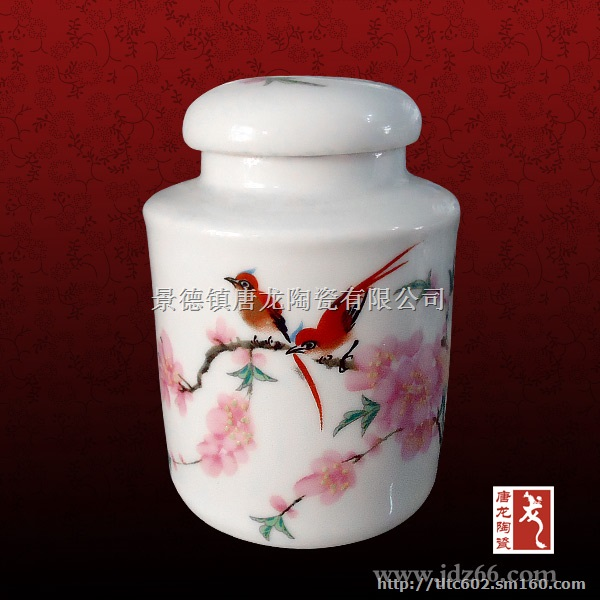 定制茶叶罐价格,蜂蜜罐子包装礼品罐