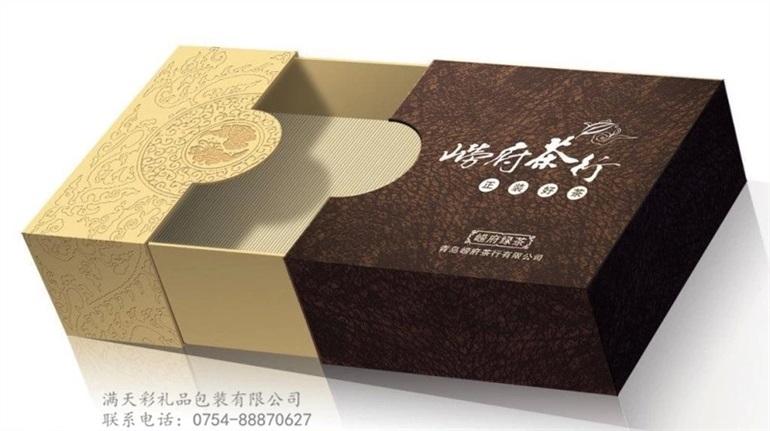 厂家定制产品包装盒礼品盒纸盒