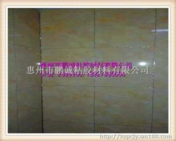 瓷砖美缝胶水,贵族银效果