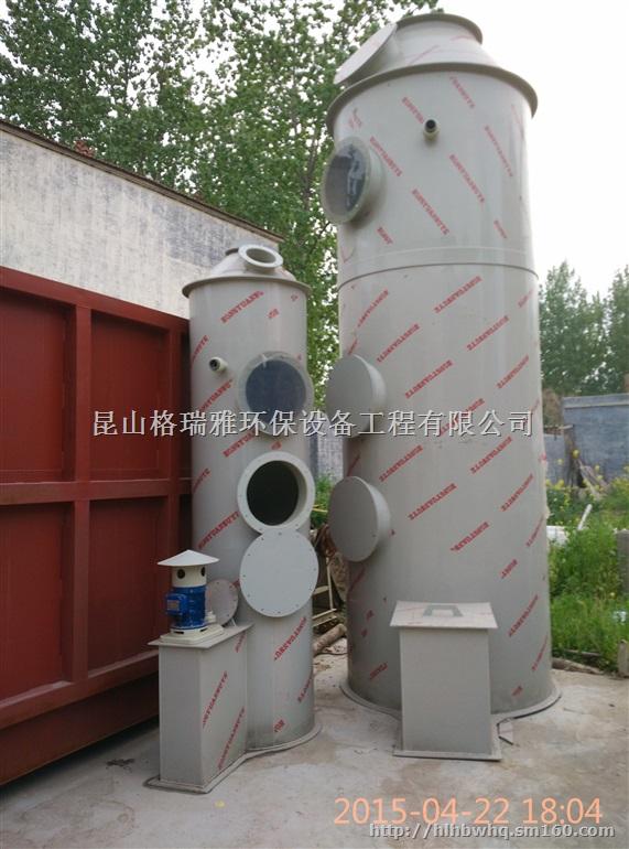 洗涤塔 脱硫塔 光电除臭设备