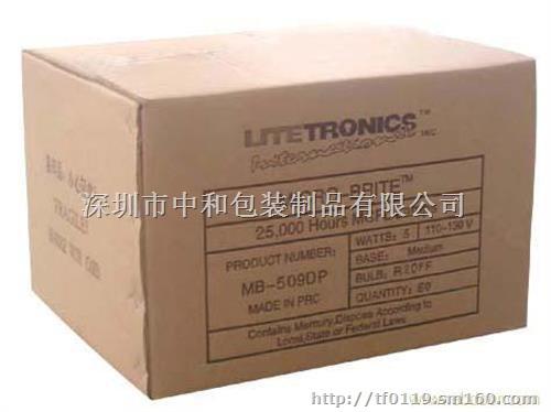 纸箱包装深圳中和包装瓦楞纸箱包装设计