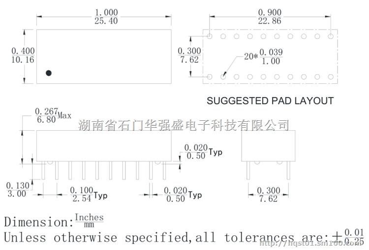 20pin直插千兆单口网络变压器h82001d