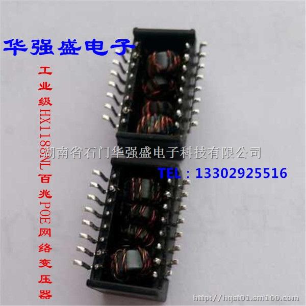 hr601680工业级网络变压器