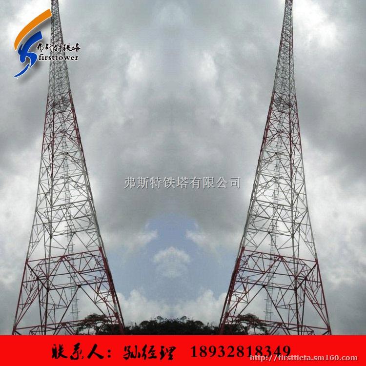 避雷针塔,铁路接触网