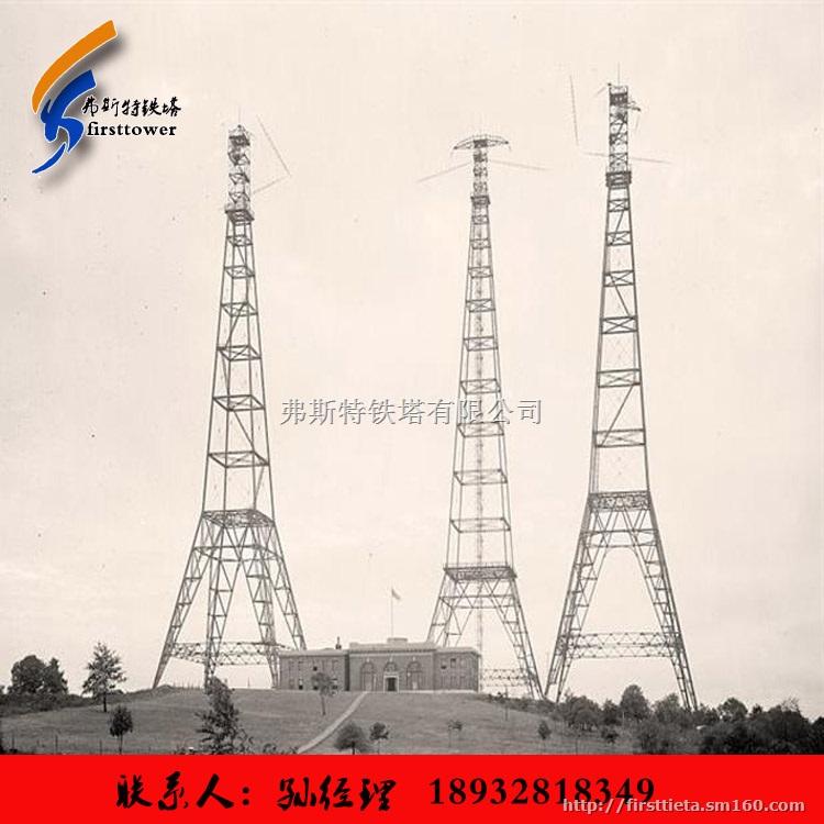 本公司生产的国标通信铁塔系列产品多年来受到移动
