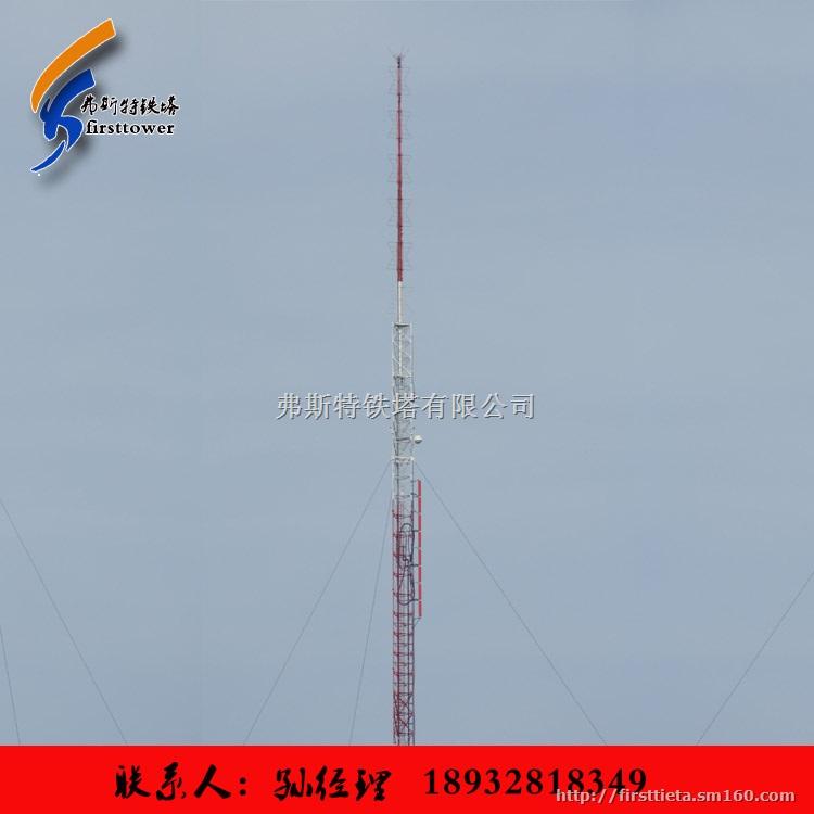 通信塔由塔体、平台、避雷针、爬梯、天线支撑等钢构件组成,并经热镀锌防腐处理,主要用于微波、 超短波、无线网络信号的传输与发射等。为了保证无线通信系统的正常运行,一般把通信天线安置到最 高点以增加服务半径,以达到理想的通讯效果。而通信天线必须有通信塔来增加高度,所以通信铁塔在通 讯网络系统中起了重要作用.