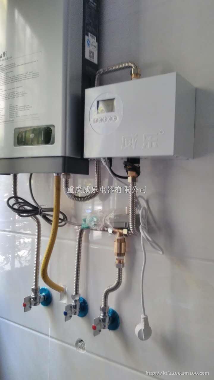 家用热水处理系统循环水泵