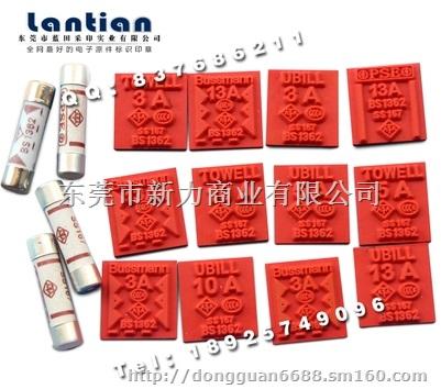 红色古老章印素材