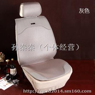 马桶 卫生间 卫浴 座便器