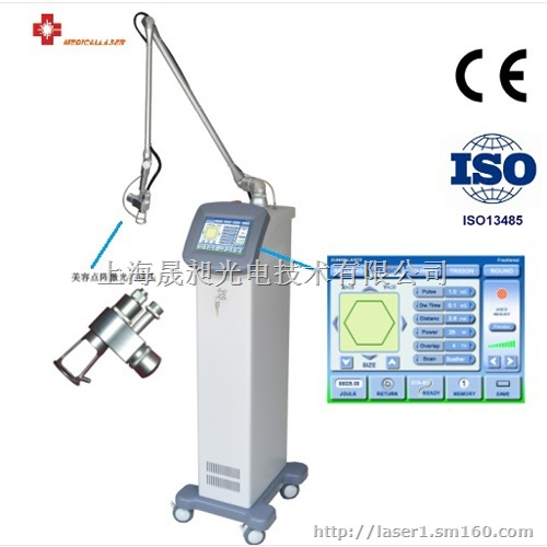 co2点阵激光治疗仪