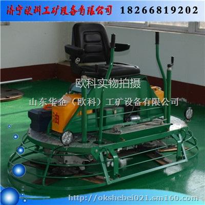 生产混凝土抹光机 刮平机 座驾式磨光机