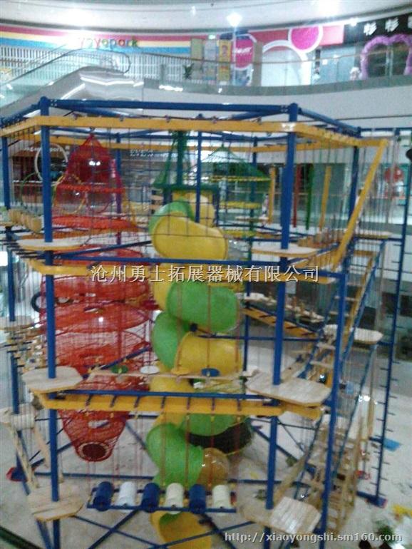 儿童拓展训练设备 儿童攀岩 儿童户外拓展项目