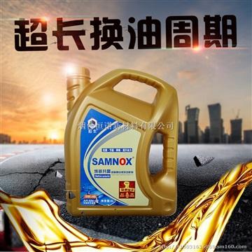 SAMNOX  汽機油 宏牛功能機油