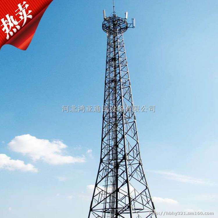 通讯塔属于信号发射塔的一种,也叫信号发射塔或信号塔,主要功能支持信号发射,为信号发射天线做支撑。用途移动/联通/交通卫星定位系统(GPS)等通讯部门。 通讯塔由塔体、平台、避雷针、爬梯、天线支撑等钢构件组成,并经热镀锌防腐处理,主要用于微波、超短波、无线网络信号的传输与发射等。 为了保证无线通信系统的正常运行,一般把通讯天线安置到最高点以增加服务半径,以达到理想的通讯效果。而通讯天线必须有通讯塔来增加高度,所以通讯铁塔在通讯网络系统中起了重要作用。 在现代通讯及广播电视信号发射塔工程建设当中,无论用户选择