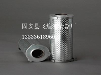 hf6389液压油滤芯图片