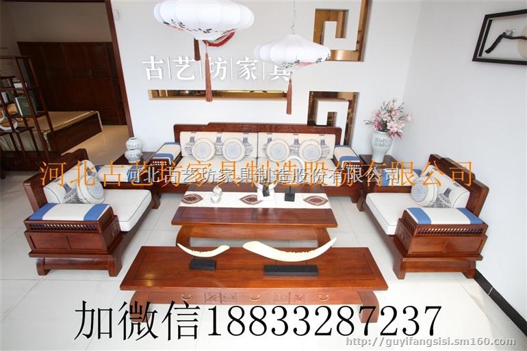 纯榆木家具新中式成套家具诚招全国优质经销商