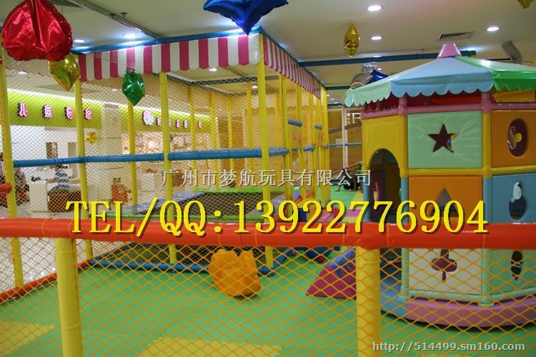 【佛山室内儿童乐园投资费用多少】其他批发价格