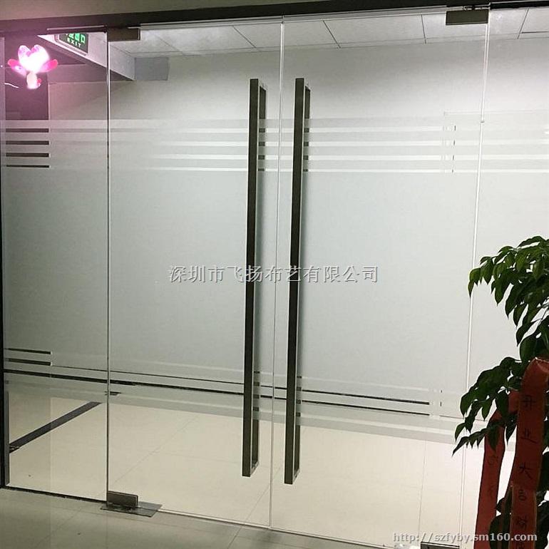 办公室玻璃磨砂纸贴膜