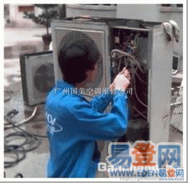 广州安装空调广州格力空调安装移机海珠中大维修电话